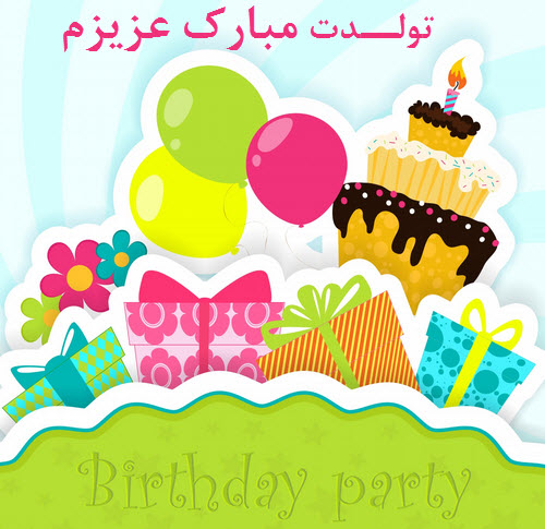 [عکس: happybirthday-Amazing-ir-4.jpg]