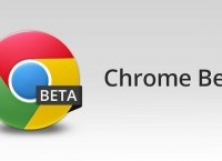 دانلود برنامه اندروید مرورگر قدرتمند کروم بتا Chrome Beta v33.0.1750.70