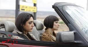 فیلم جدید گلشیفته فراهانی یک فیلم ضد ایرانی