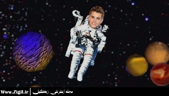 جاستین بیبر به فضا سفر می کند! +عکس