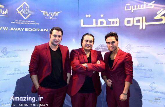 کنسرت جدید گروه سون مهر 92 در تهران