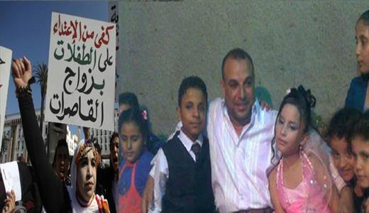 ازدواج جنجالی پسر ۱۱ ساله با یک دختر ۹ ساله + عکس