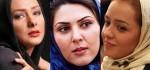 این سه بازیگر زن چگونه مشهور و وارد سینمای ایران شدند؟