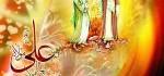 اس ام اس تبریک عید غدیر سال ۹۲