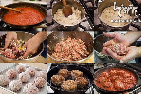 طرز تهیه کوفته ایتالیایی