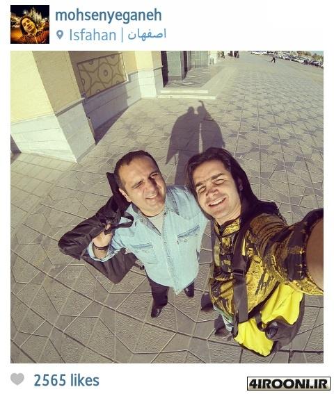 عکس محسن یگانه در اینستاگرام,ادرس ایستاگرام محسن یگانه