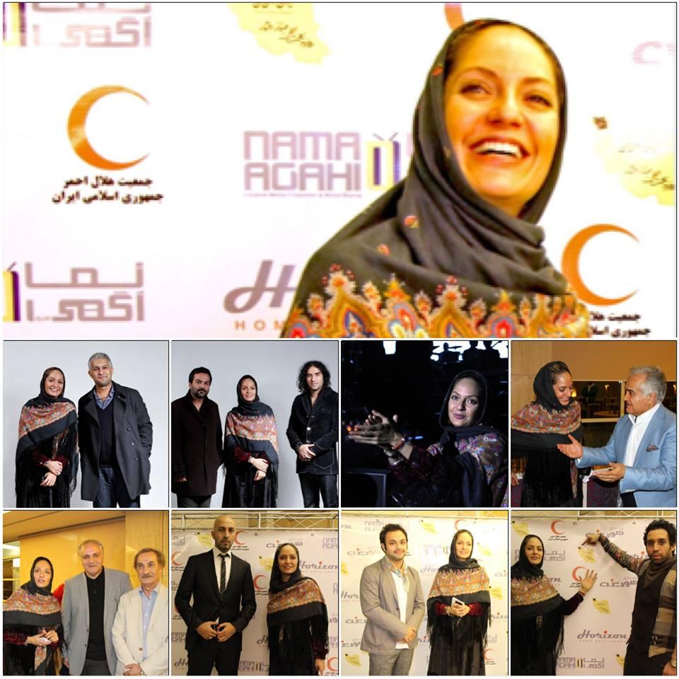 مهناز افشار , تک عکس بازیگران زن آذر 92