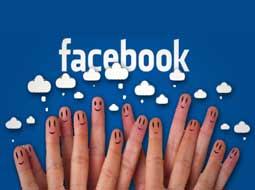 رفع فیلتر فیسبوک