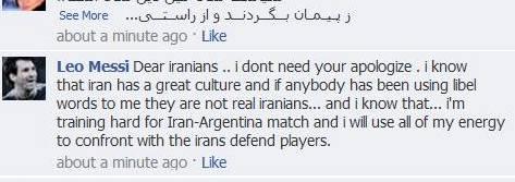 جواب مسی به عذر خواهی ایرانیان ,  عذر خواهی ایرانیان, عکس
