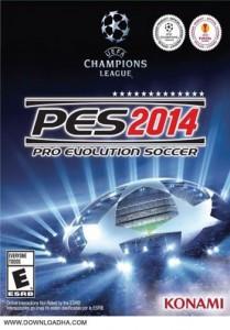 دانلود آپدیت پی اس 2014,دانلود نسخه جدید پی اس 2014,دانلود نسخه کامل پچ برای PES14, دانلود نسخه رایگان پچ بازی PES 14, دانلود آپدیت بازی PES 2014, دانلود جدیدترین پچ بازی PES 2014,دانلود پچ جدید بازی PES 2014