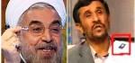 شرط روحانی برای مناظره با محمود احمدی نژاد