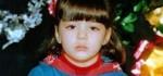 عکسی دیدنی از کودکی سحر قریشی
