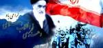 اس ام اس و پیامک تبریک ۲۲ بهمن ۹۲
