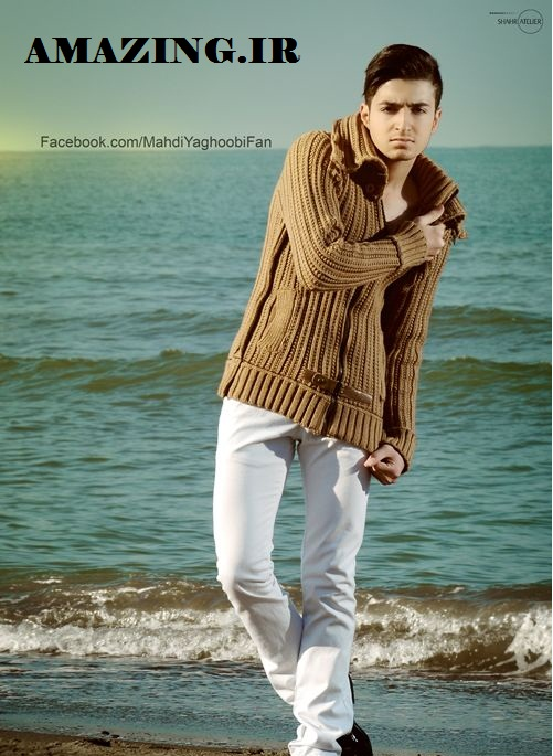 فتو مدل مهدی یعقوبی,مهدی یعقوبی مدل ایرانی,عکس مدل مرد ایرانی