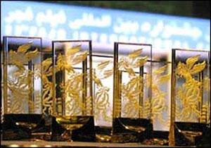 فیلم های جشنواره فجر 92 , اسامی فیلم های فجر 92, لیست فیلم های جشنواره فجر امسال , جشنواره فیلم فجر 92,برگزیدگان جشنواره 92,عکس های جشنواره  فیلم فجر,