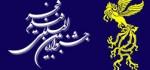 سایت فروش اینترنتی بلیت جشنواره فیلم فجر سال ۹۲