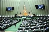 آیا یارانه ها فقط تا پایان خرداد 93 پرداخت میشود