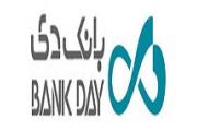 استخدام بانک دی
