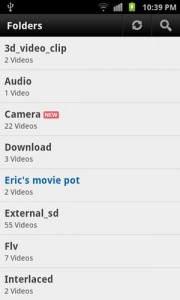 دانلود برنامه اندروید بهترین پخش کننده ویدئو MX Player Pro v1.7.23