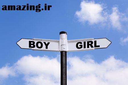 مطالب طنز, طنز فرق پسرا با دخترا, تفاوت پسرا و دخترا , طنز, جوک