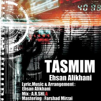 دانلود آهنگ جدید, احسان علیخانی