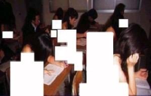 عکس دختران لخت, ژاپن, عکس, جلسه امتحان دختران