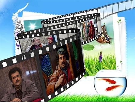 سریال های عید نوروز 93