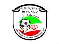 نتایج  باز های هفته 22 لیگ دسته اول فوتبال شنبه 10 اسفند 92