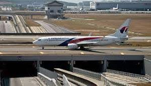 هواپیمای مالزی پیدا شد,عکس هواپیمای پیدا شده مالزی