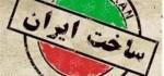 معرفی سریال های شبکه آی فیلم در نوروز ۹۳