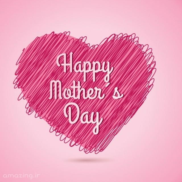 اس ام اس روز مادر, اس ام اس روز زن