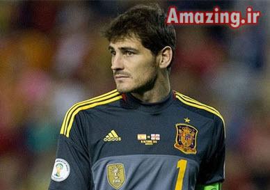 کاپیتان اسپانیا,ایکر کاسیاس, جام جهانی 2014,کاپیتان های جام جهانی,اخبار جام جهانی 2014