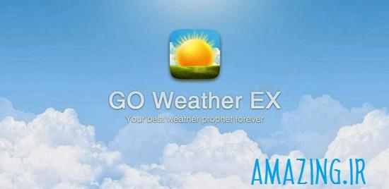 نرم افزار هواشناسی برای اندروید ,دانلود برنامه هواشناسی برای اندروید ,بهترین نرم افزار هواشناسی برای اندروید