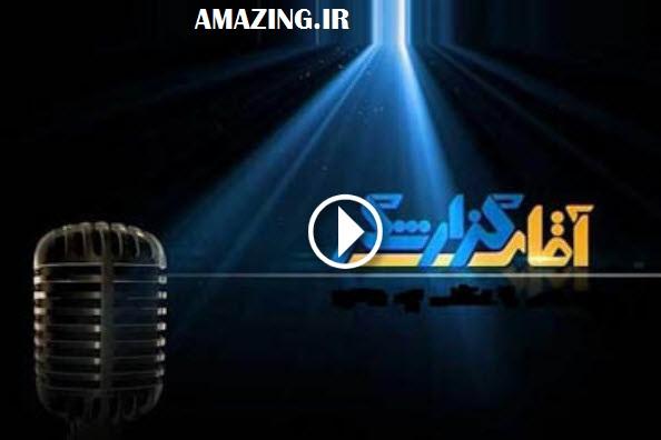 عکس های محمدرضا احمدی,عکس محمدرضا احمدی,محمدرضا احمدی,گفتگو با محمدرضا احمدی,بیوگرافی محمدرضا احمدی