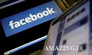 فیس بوک,فیلتر شکن برای فیس بوک,تعطیلی فیس بوک
