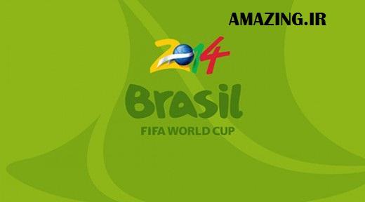 جام جهانی 2014, پخش جام جهانی 2014, پخش زنده جام جهانی 2014,