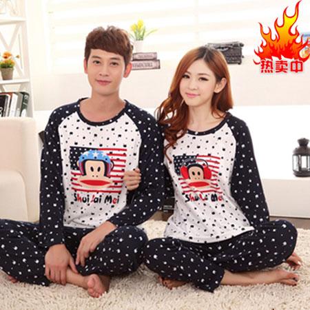 لباس خواب زن و شوهر , مدل لباس راحتی