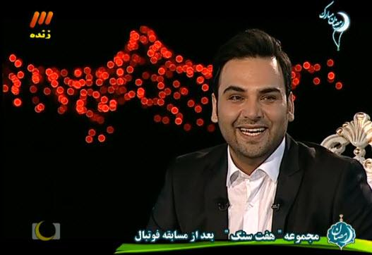 عکس ماه عسل 93 , برنامه ماه عسل 93, احسان علیخانی