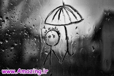 عکس های عاشقانه , عکس عاشقانه هوای بارانی