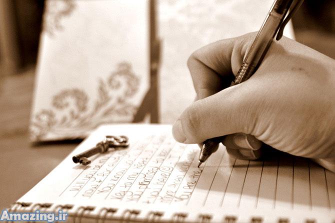 عکس عاشقانه نامه , عکس های عاشقانه کاغذ و خودکار