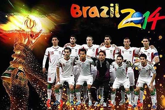 جام جهانی 2014 , اخبار جام جهانی 2014,ارزان ترین تیم جام جهانی,اخبار جام جهانی