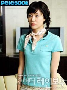 عکس دختر هندی در سریال سرزمین آهن, هئو هوانگ