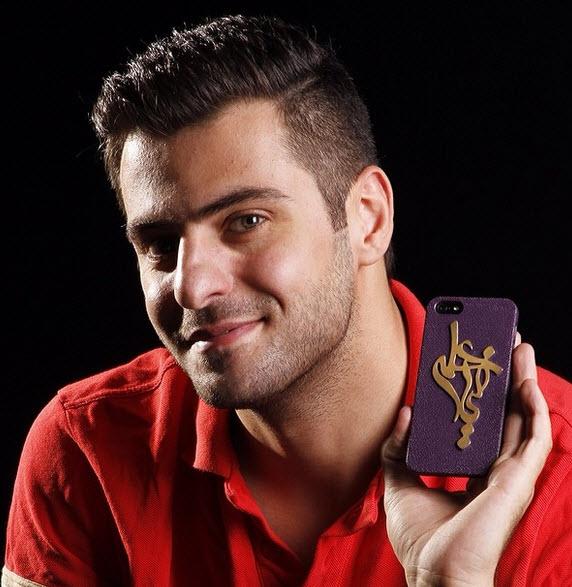 علی ضیا , جدیدترین عکس علی ضیا