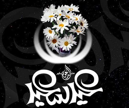 اس ام اس عید فطر 96 , پیامک عید فطر 96