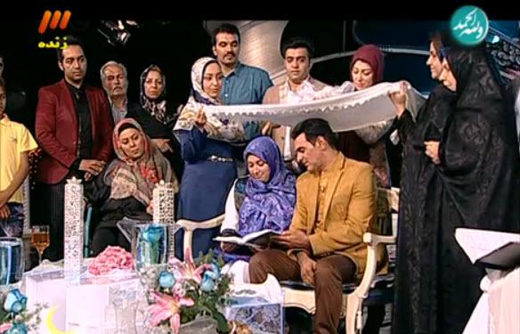 ماه عسل 93 , ویژه برنامه عید فطر 93