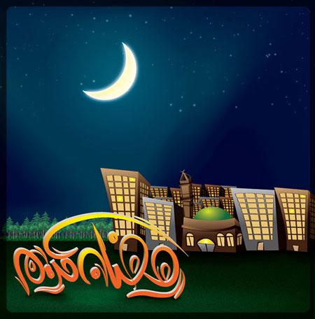 رمضان 93 کارت پستال متحرک رمضان 93 , عکس ماه رمضان 93