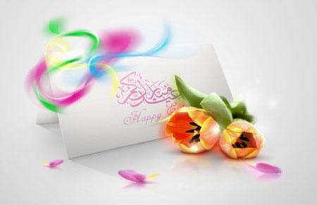 کارت پستال عید فطر , کارت تبریک عید فطر 93