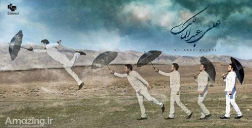 علی عبدالمالکی , خداحافظی عبدالمالکی