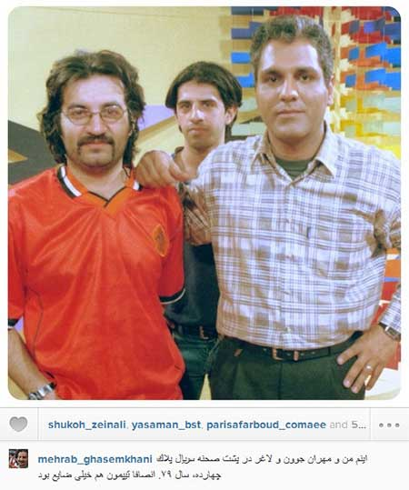 عکس بازیگران در اینستاگرام , اینستاگرام بازیگران