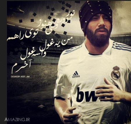 خداحافظی امیر تتلو , فوتبالیست شدن امیر تتلو , عکس جدید امیر تتلو